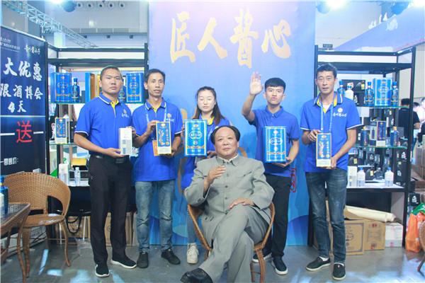 """贵州茅台酒厂集团技术开发公司""""贵州酱小子""""亮相第九届中国(贵州)国际博览会"""