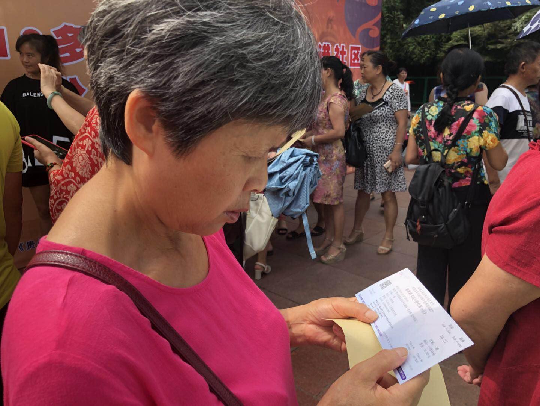 2018多彩贵州文化艺术节进社区公益文化服务惠民活动启动 公益 第3张