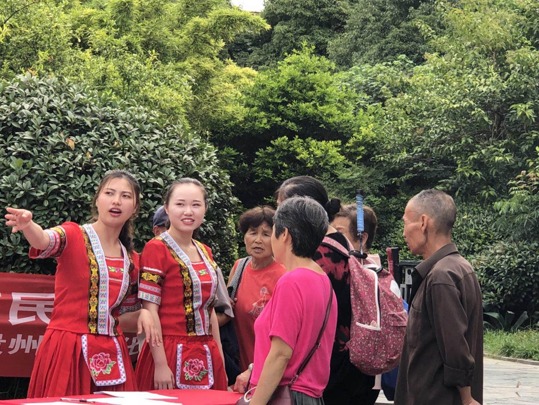 2018多彩贵州文化艺术节进社区公益文化服务惠民活动启动 公益 第2张