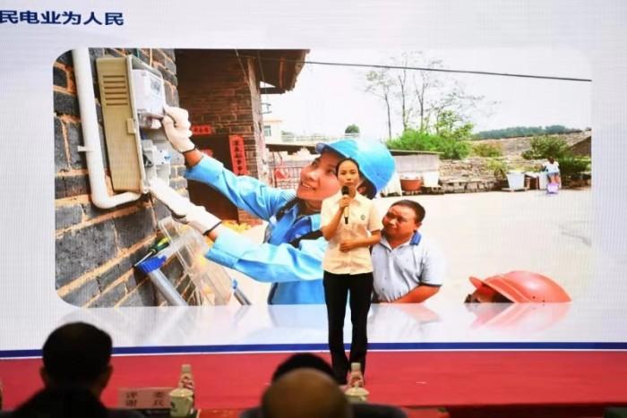 《护卫万家灯火 供电服务大比拼贵阳电网评3名金牌电管家》