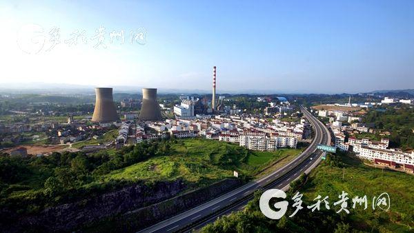 贵州省6地获批建设国家资源综合利用基地