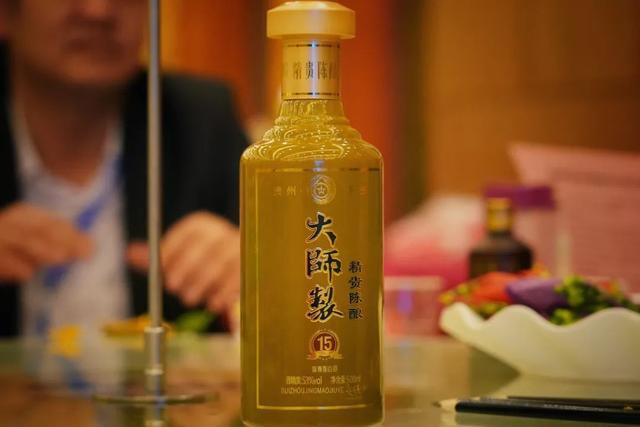 金茅古酒大师制专家品鉴会在贵阳举行