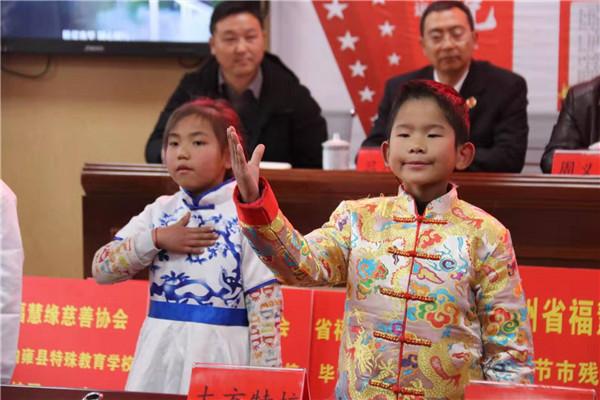 贵州省福慧缘慈善协会捐赠1933套校服 温暖毕节市特教学校孩子们的寒冬 公益 第2张