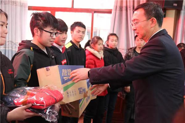 贵州省福慧缘慈善协会捐赠1933套校服 温暖毕节市特教学校孩子们的寒冬 公益 第4张