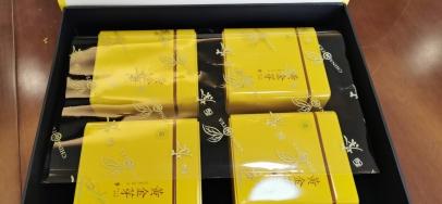 青山绿水出好茶 旅游融合黄金芽 名烟酒 第2张