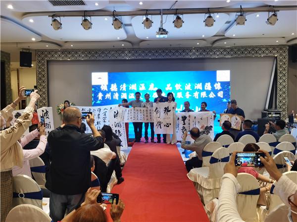 贵州清澜温度法律咨询服务有限公司落户贵阳助力提升贵州法律服务水平 社会 第9张