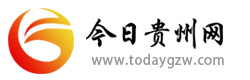 今日贵州网