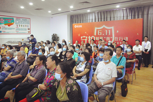 """守护财富,""""贵""""在行动主题宣传活动在贵阳举行 金融 第3张"""