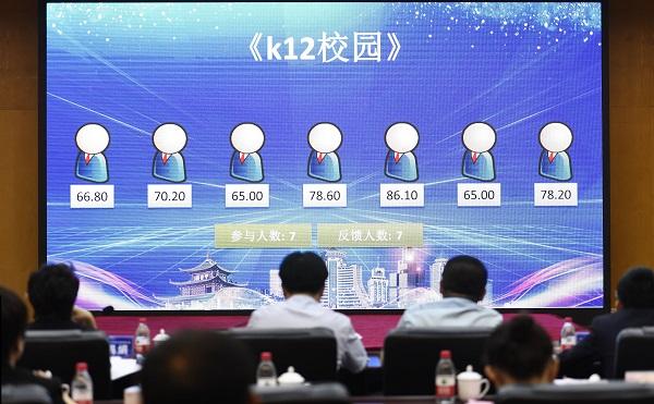 """2020年""""创客中国""""中小企业创新创业大赛贵阳赛区决赛6月11-13日举行 社会 第4张"""