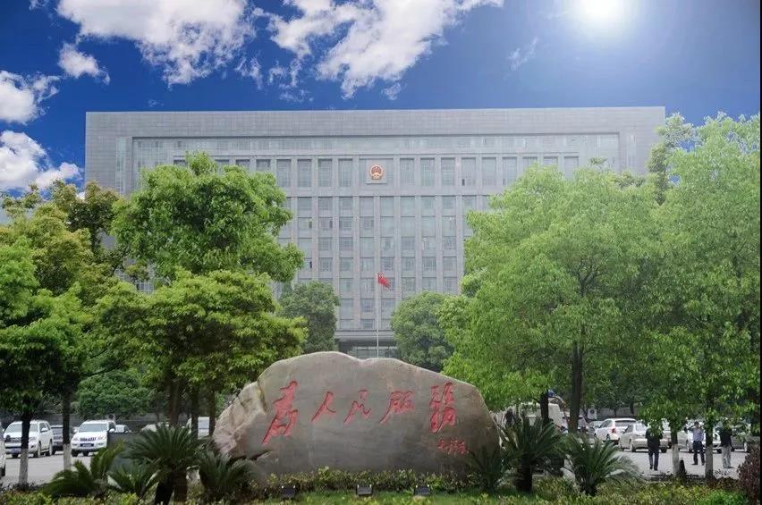 干货多!贵州省政府出台促进就业措施30条