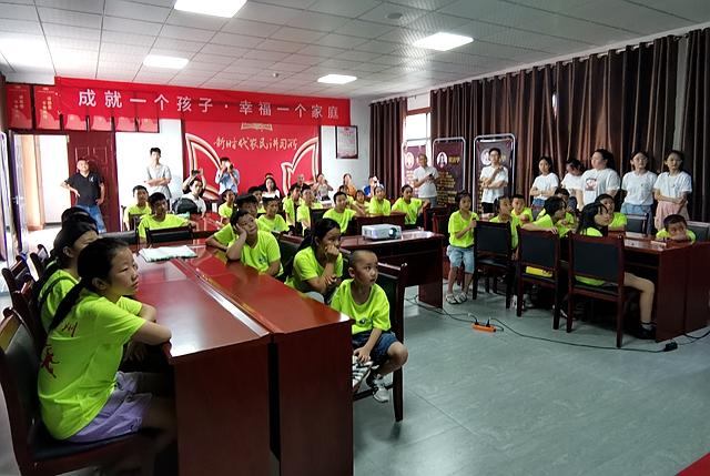 2020脑能特训暨赋能边远山区儿童活动正式开营 公益 第4张
