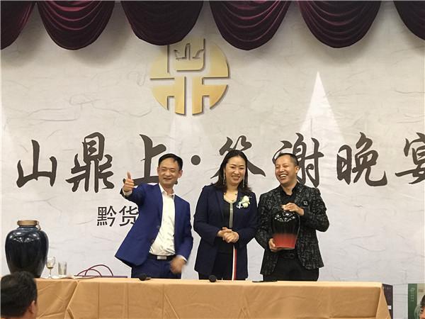 贵州刺梨产业研讨会暨贵州山鼎上新品发布会在贵阳举行 社会 第4张