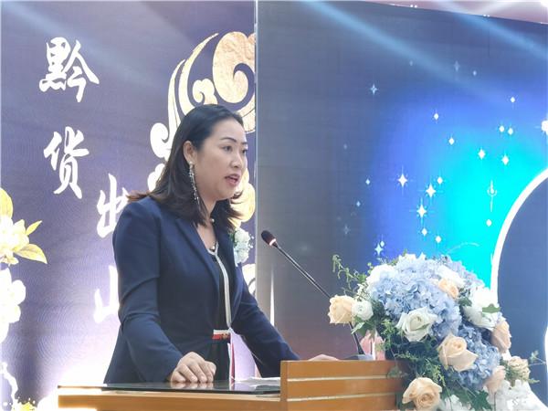 贵州刺梨产业研讨会暨贵州山鼎上新品发布会在贵阳举行 社会 第2张