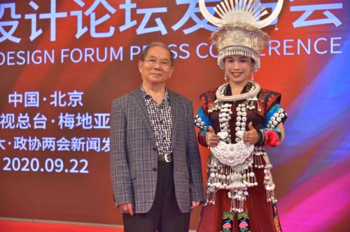 苗家金嗓子羽茜子在央视演出深受中央多部委领导高度赞赏 娱乐 第12张