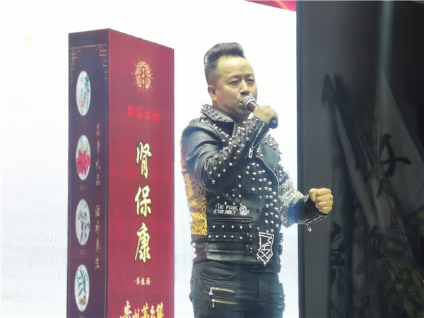 """黔苗古方""""肾保康""""酒新闻发布会在贵阳举行 名烟酒 第3张"""