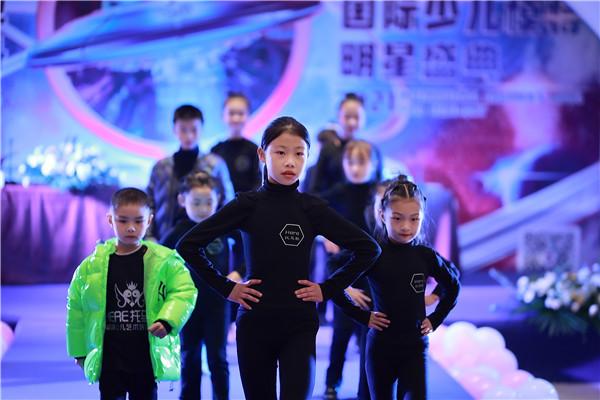 2021第六届国际少儿模特明星盛典贵州赛区启动 报名进行中!