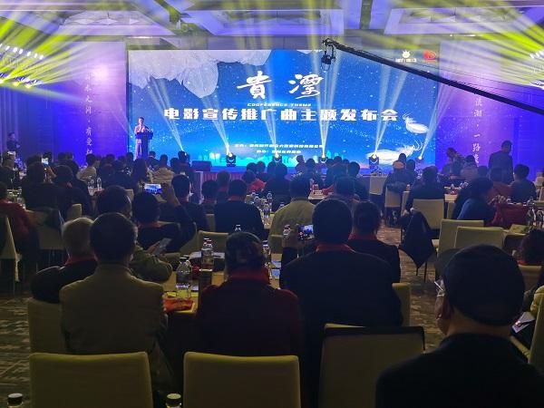 院线电影《贵漂》启动仪式在贵阳举行 娱乐 第1张