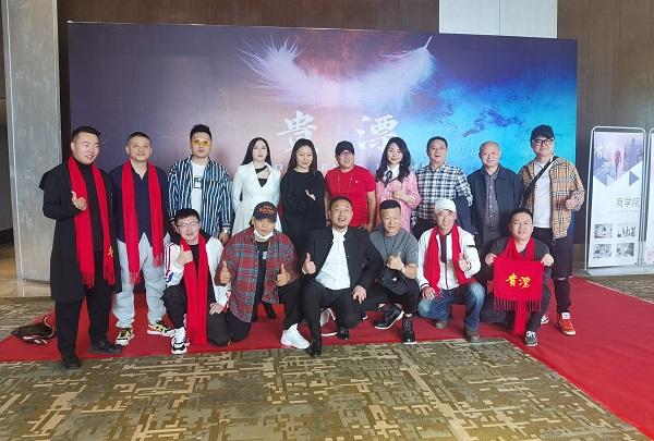 院线电影《贵漂》启动仪式在贵阳举行 娱乐 第2张