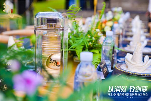 丹泉酒业新品发布,双品牌战略布局超高端市场 名烟酒 第3张