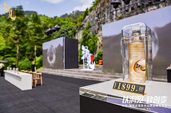 丹泉酒业新品发布,双品牌战略布局超高端市场 名烟酒 第11张