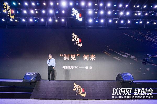丹泉酒业新品发布,双品牌战略布局超高端市场 名烟酒 第13张