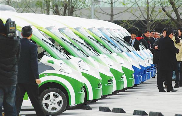 贵州:专家齐聚 共议新能源汽车产业发展之路 汽车 第1张