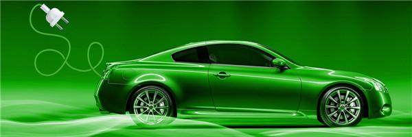 贵州:专家齐聚 共议新能源汽车产业发展之路 汽车 第2张