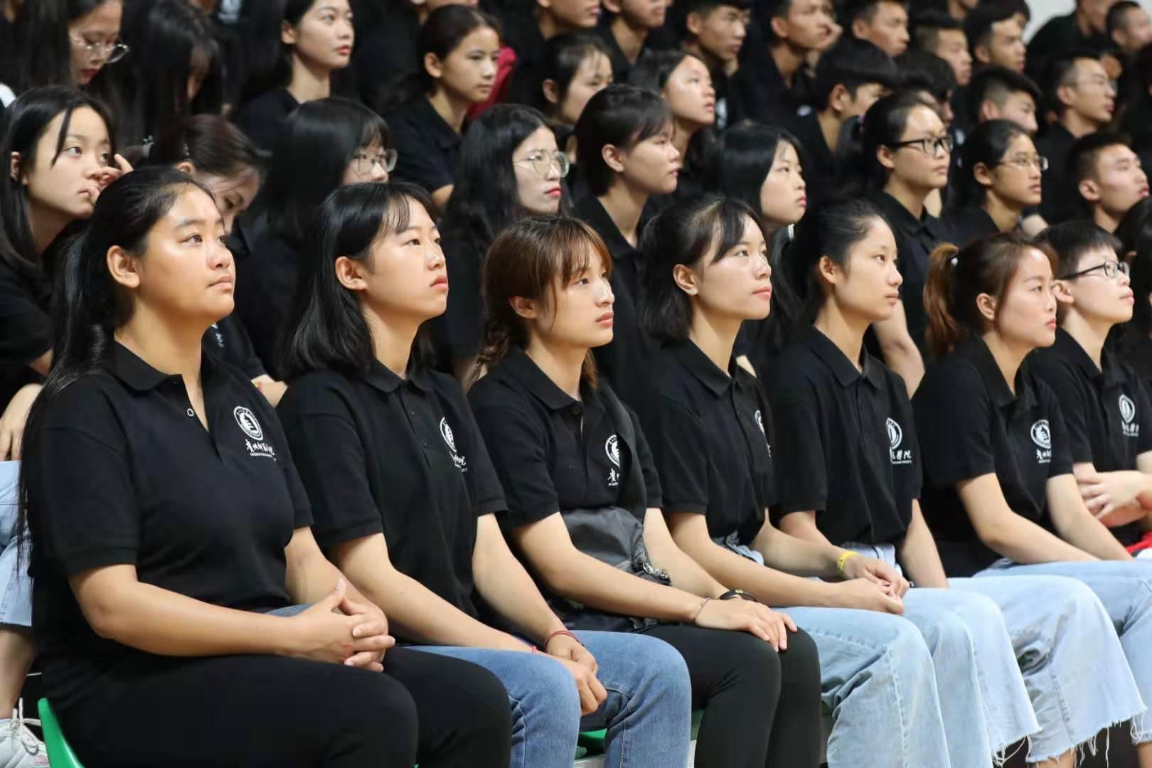 """贵州师范学院2019级新生""""开学第一课"""" 科教 第3张"""