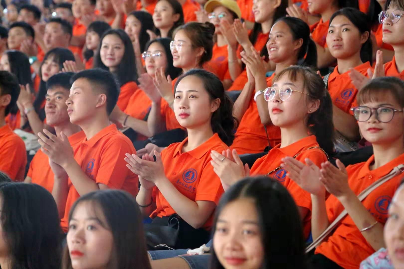 """贵州师范学院2019级新生""""开学第一课"""" 科教 第4张"""