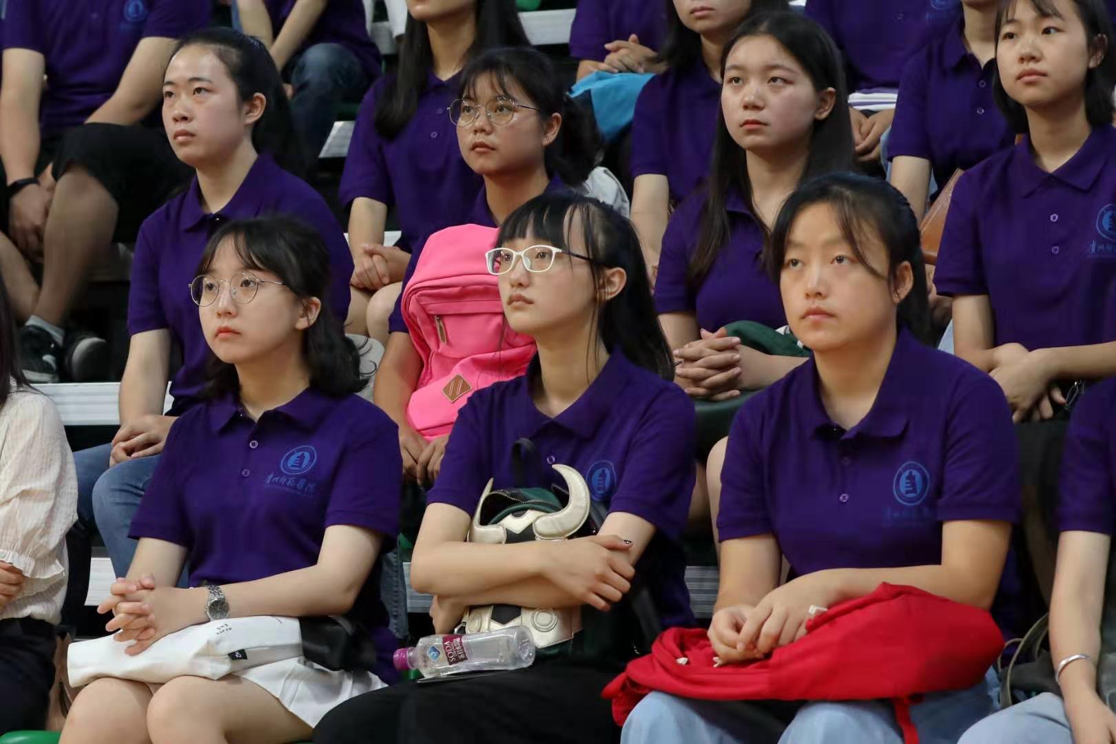 """贵州师范学院2019级新生""""开学第一课"""" 科教 第5张"""
