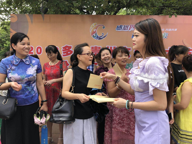 2018多彩贵州文化艺术节进社区公益文化服务惠民活动启动 公益 第1张