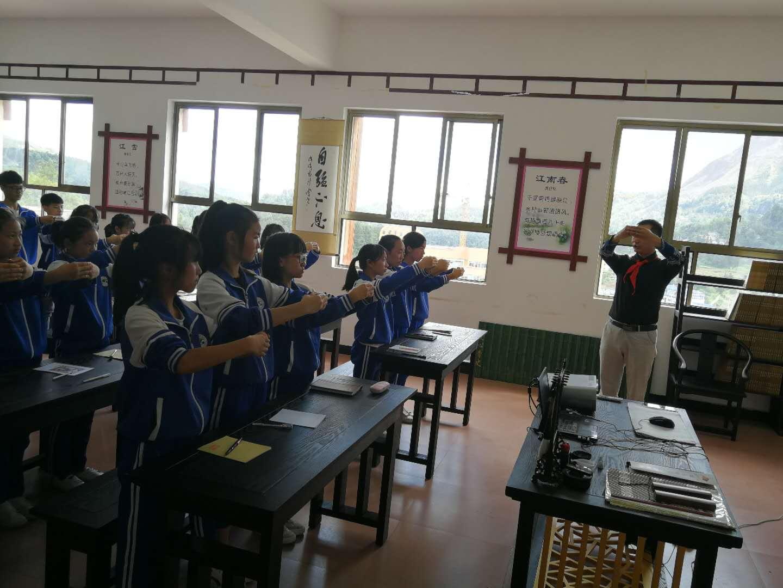 西南第一所方太国学图书室落户贵州黔西南 公益 第4张