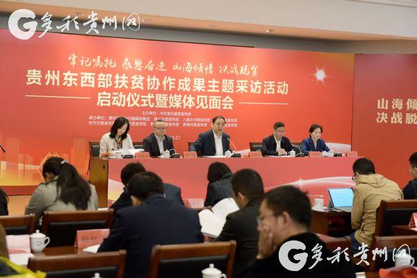 贵州:大数据相关企业已达9551家 上云用云企业突破1万户