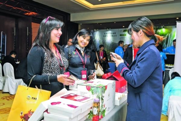 世界批发市场联合会大会 贵州特色农产品备受嘉宾青睐