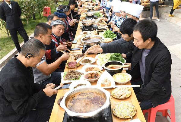 首届毛肚火锅节暨贵州原创音乐会将于11月9日在惠水县妙田吉市生态农场举行 旅游 第2张