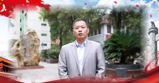 贵大王锦荣教授入选2019年国家百千万人才工程