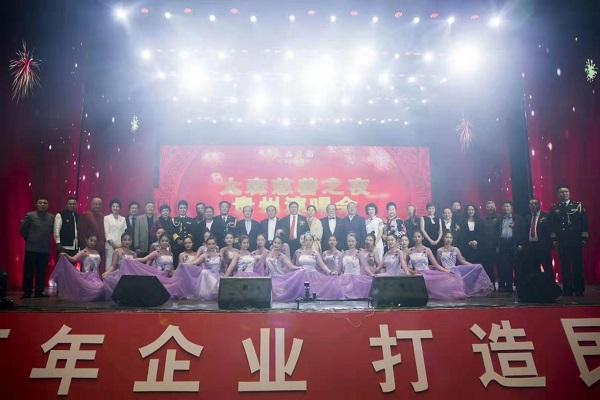 大森慈善之夜贵州演唱会暨大森集团贵州办事处启动仪式 社会 第4张
