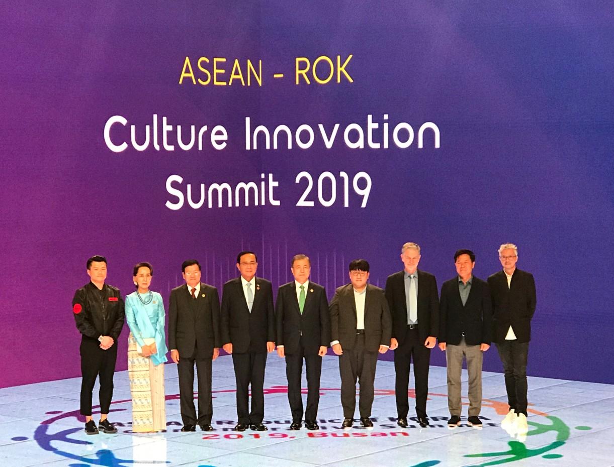 iMe娱乐集团CEO周嘉海受邀参加东盟文化创新论坛并发表精彩演讲