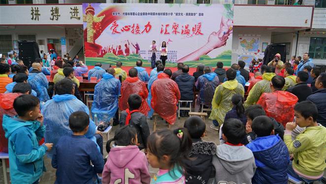 """国字号电商平台""""中华农业""""开启扶贫助农模式"""