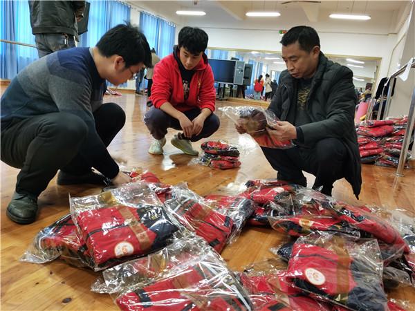 贵州省福慧缘慈善协会为铜仁市特教学校捐赠798套校服这些孩子这个冬天挺温暖 公益 第4张