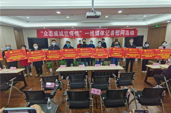 众志成城抗疫情!贵州省扶贫基金会携爱心企业慰问一线新闻工作者 公益 第1张