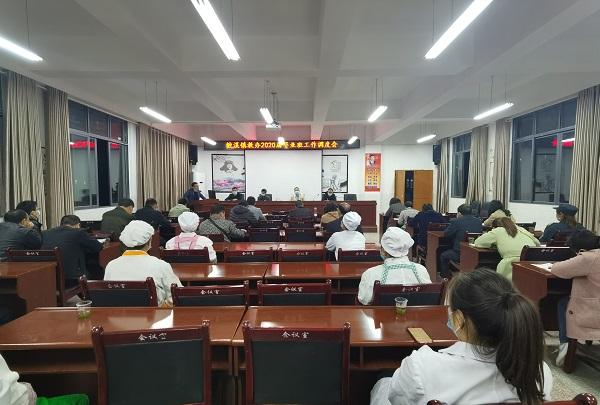 铜仁市印江县:缠溪教办组织召开2020年毕业班工作调度会 教育 第1张