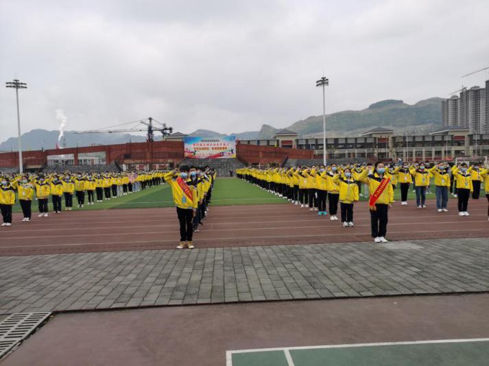 桐梓县思源实验学校举行2020年备战中考誓师大会 教育 第1张