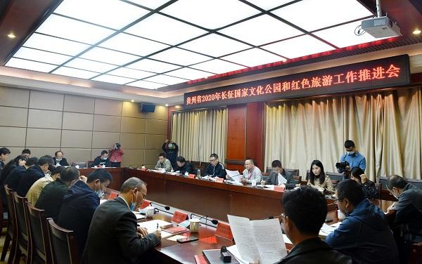 促进贵州红色旅游发展 贵州省长征国家文化公园建设暨红色旅游推进会在黎平举行 旅游 第1张