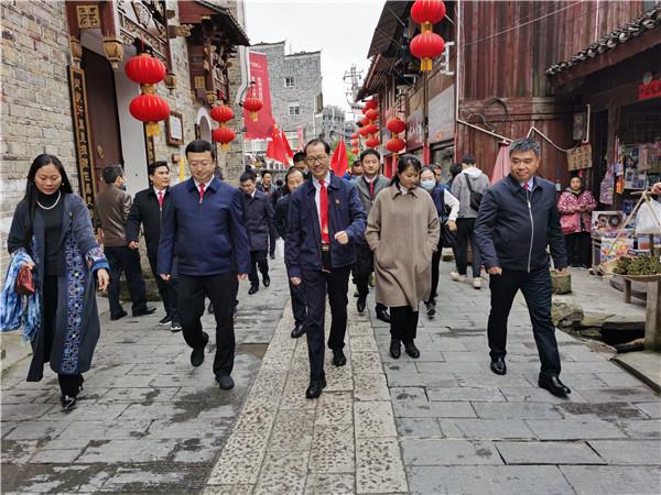 贵州省2020年重走长征路活动在黎平启动 旅游 第7张