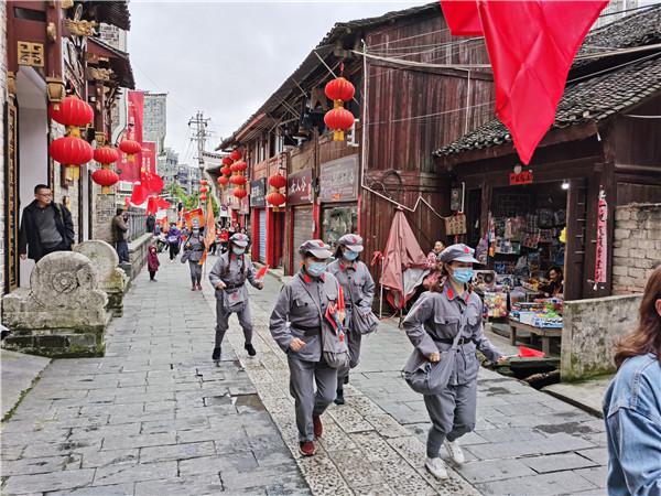 贵州省2020年重走长征路活动在黎平启动 旅游 第8张