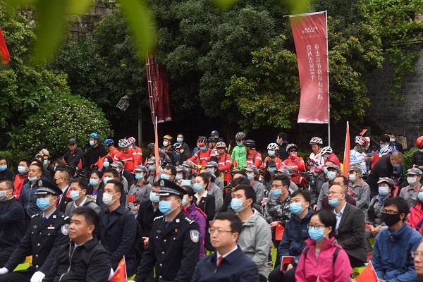 贵州省2020年重走长征路活动在黎平启动 旅游 第9张