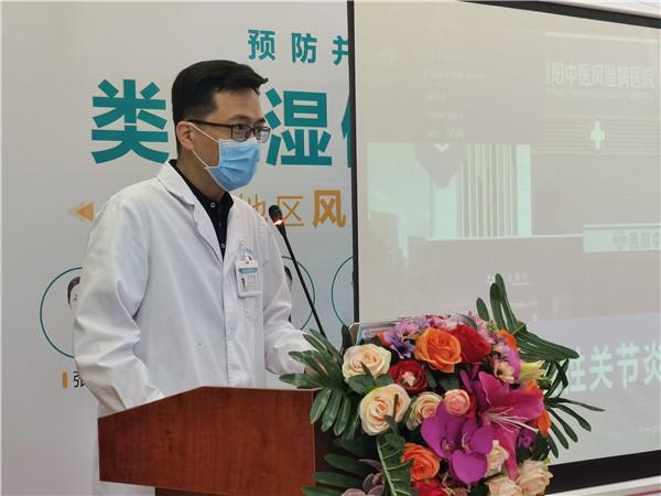 贵阳中医风湿病医院成功举办类风湿公益健康大讲堂 公益 第2张