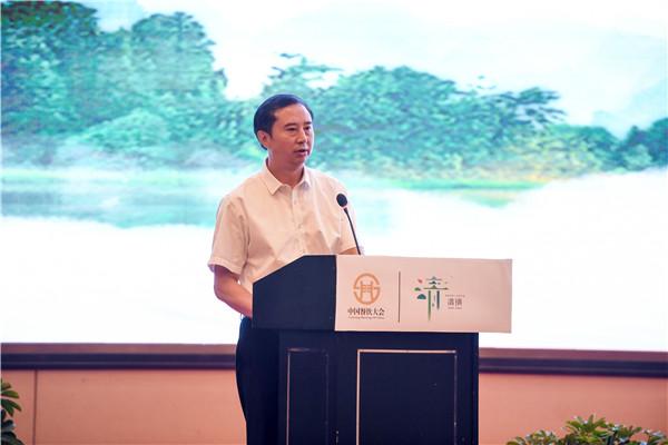 《2020中国餐饮大会暨贵州(清镇)第四届生态美食文化节招商工作正式启动》