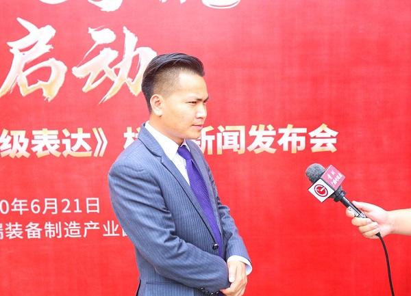 贵州清风学院筹建启动暨贵州广播电视台《超级表达》栏目启动 社会 第4张